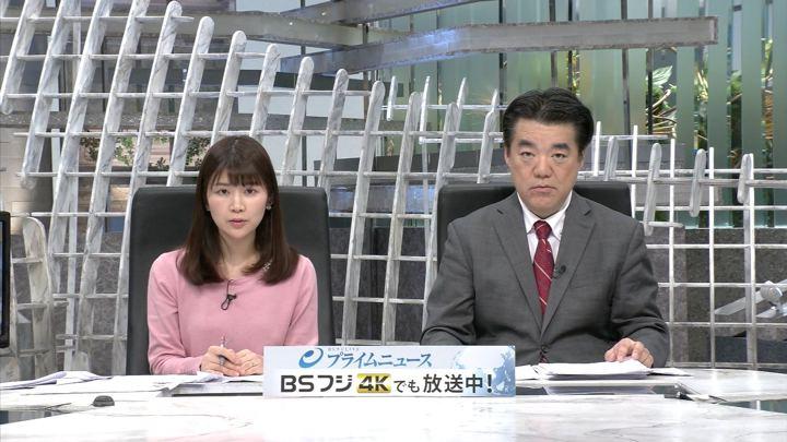 2019年01月31日竹内友佳の画像01枚目