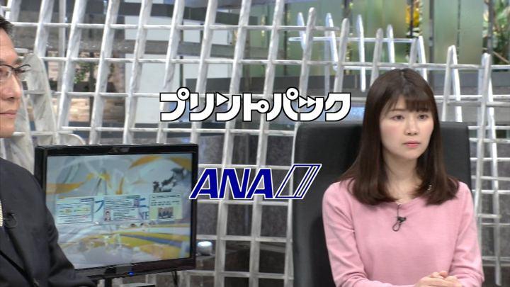 2019年01月31日竹内友佳の画像02枚目