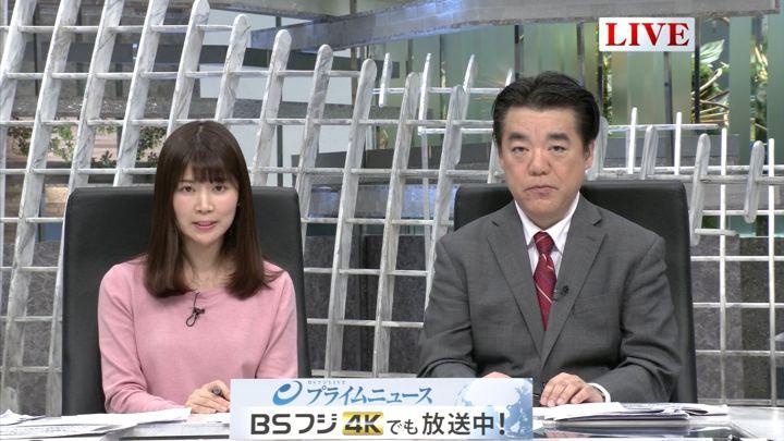 2019年01月31日竹内友佳の画像03枚目