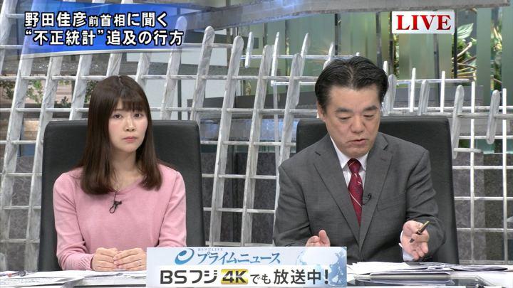 2019年01月31日竹内友佳の画像04枚目
