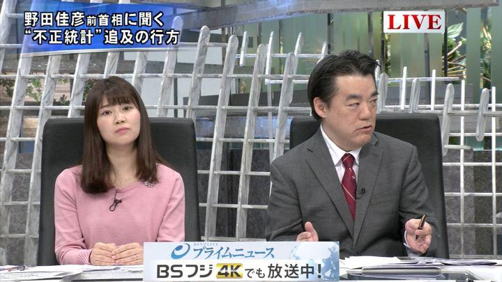 2019年01月31日竹内友佳の画像05枚目