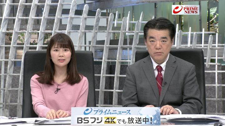 2019年01月31日竹内友佳の画像06枚目