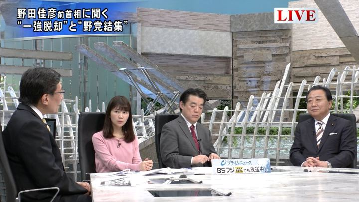 2019年01月31日竹内友佳の画像07枚目