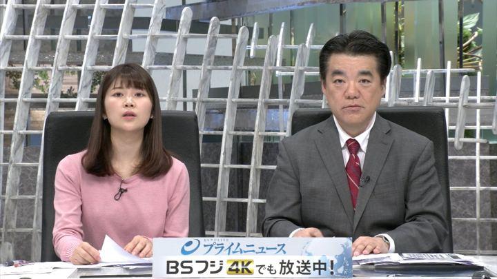2019年01月31日竹内友佳の画像08枚目