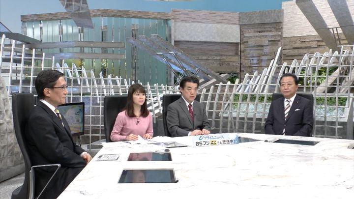 2019年01月31日竹内友佳の画像09枚目