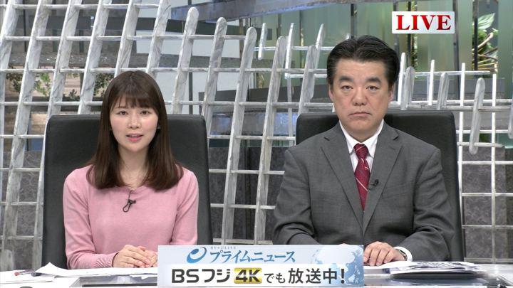 2019年01月31日竹内友佳の画像10枚目