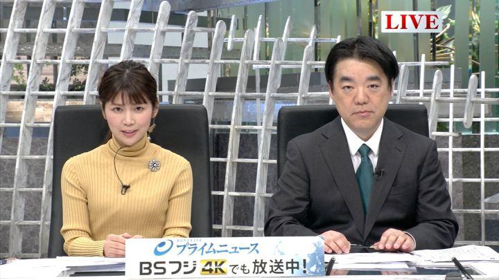 2019年02月11日竹内友佳の画像01枚目