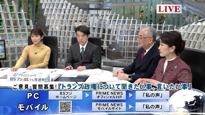2019年02月11日竹内友佳の画像04枚目