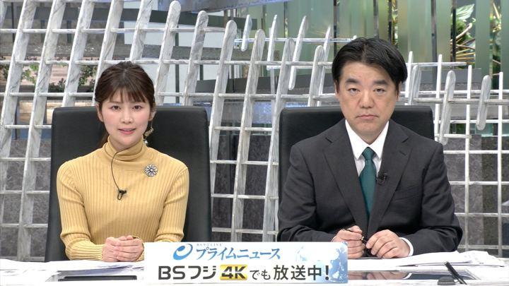 2019年02月11日竹内友佳の画像05枚目