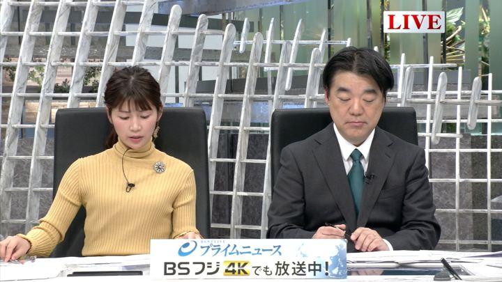 2019年02月11日竹内友佳の画像06枚目