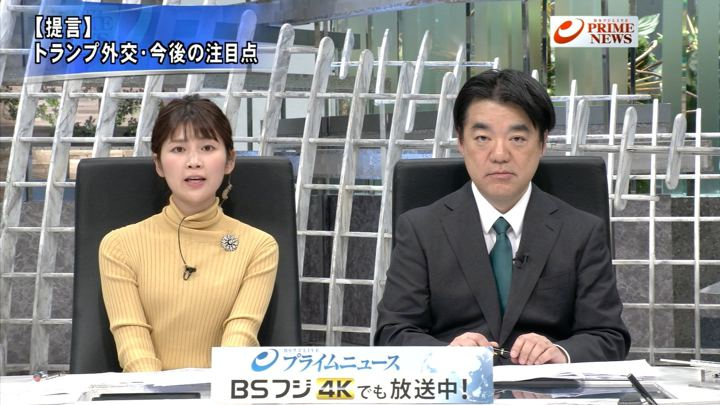 2019年02月11日竹内友佳の画像08枚目