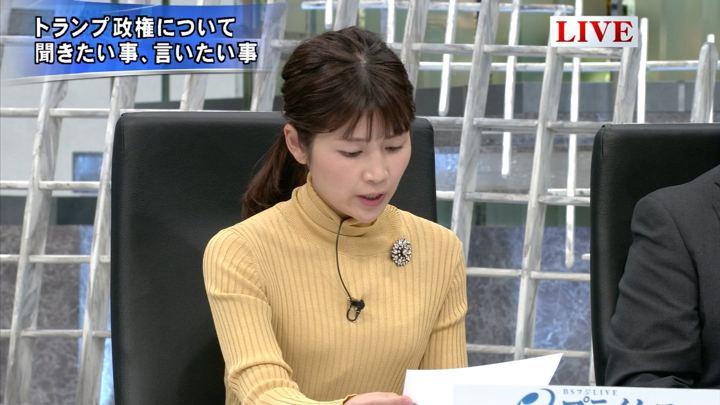 2019年02月11日竹内友佳の画像09枚目