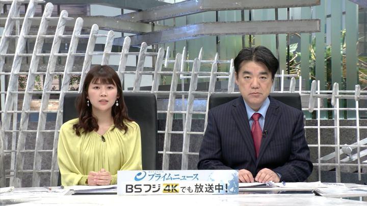 2019年02月12日竹内友佳の画像01枚目
