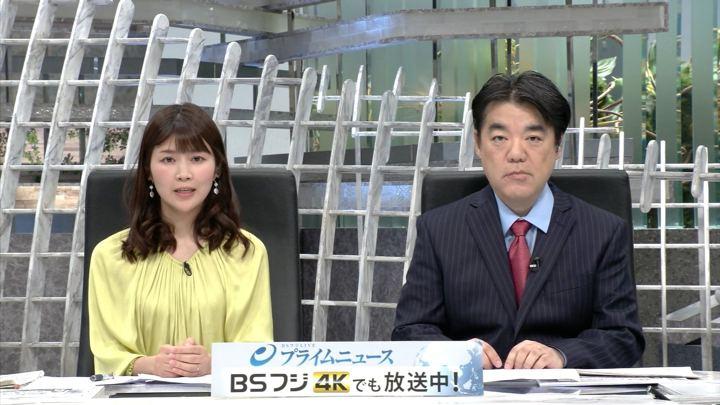 2019年02月12日竹内友佳の画像02枚目