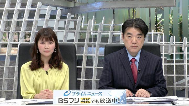 2019年02月12日竹内友佳の画像06枚目