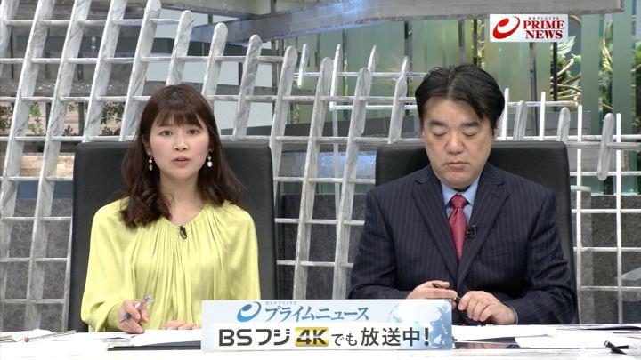 2019年02月12日竹内友佳の画像07枚目