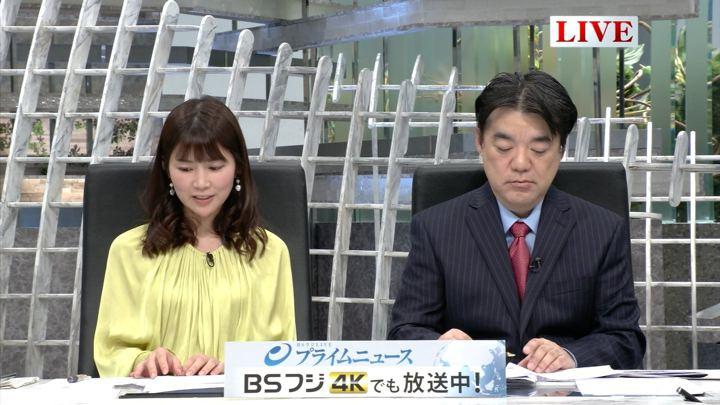2019年02月12日竹内友佳の画像08枚目