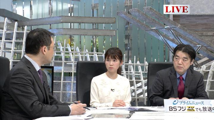 竹内友佳 プライムニュース (2019年02月18日,19日放送 8枚)
