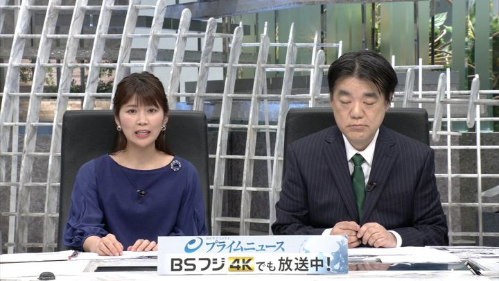 2019年02月21日竹内友佳の画像01枚目