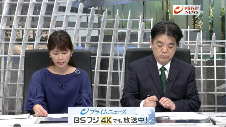 2019年02月21日竹内友佳の画像02枚目