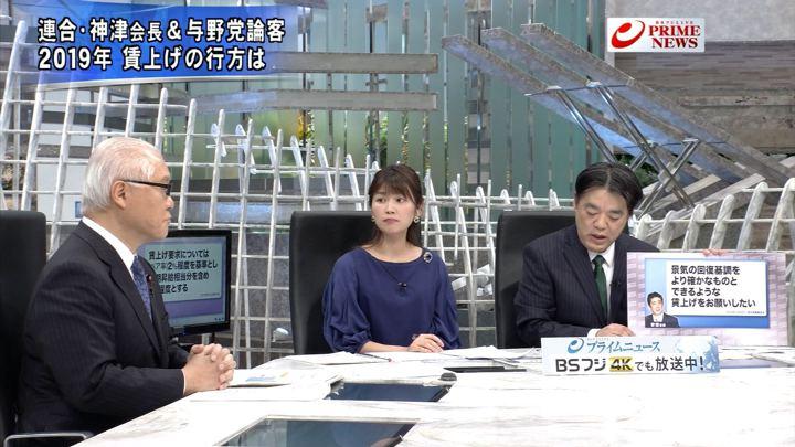 2019年02月21日竹内友佳の画像04枚目