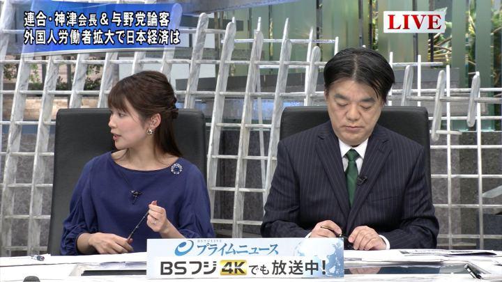 2019年02月21日竹内友佳の画像06枚目