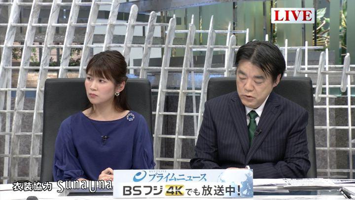 2019年02月21日竹内友佳の画像09枚目