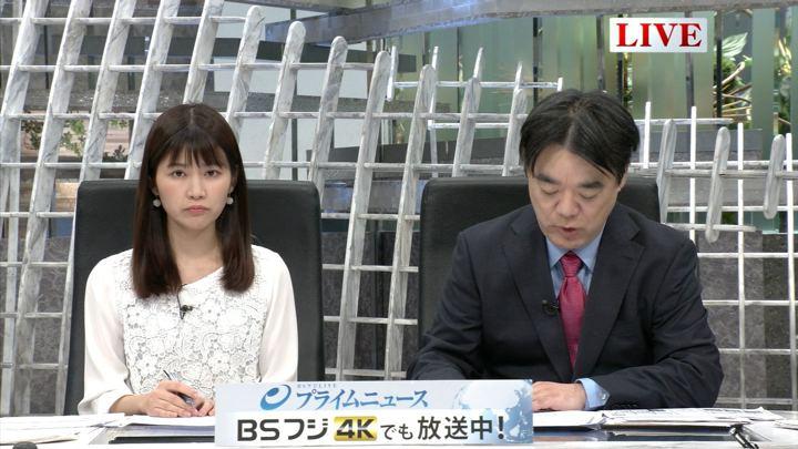 2019年02月25日竹内友佳の画像02枚目