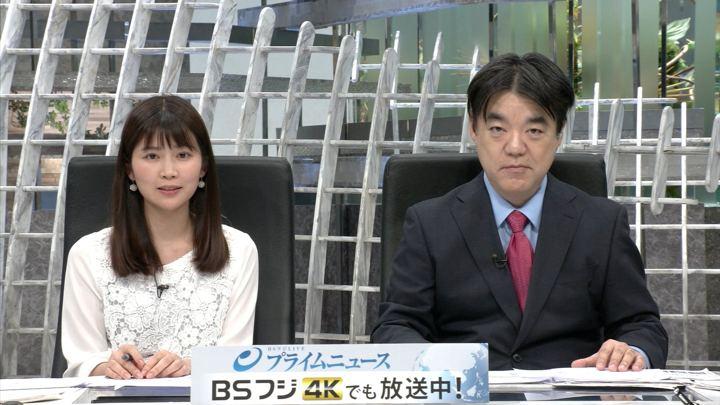 2019年02月25日竹内友佳の画像04枚目