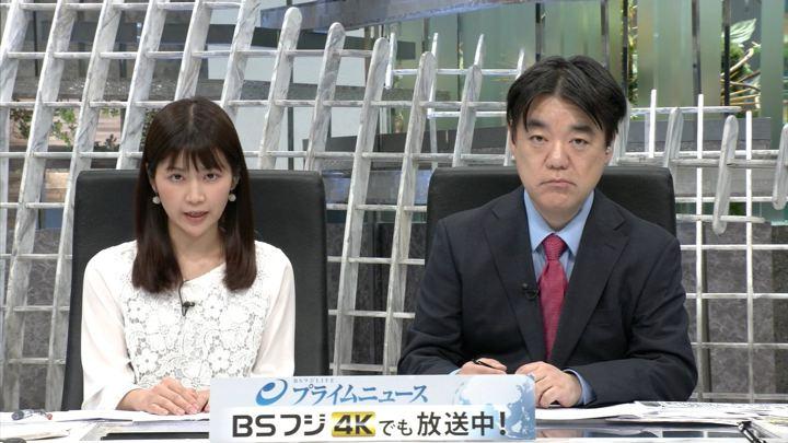 2019年02月25日竹内友佳の画像05枚目