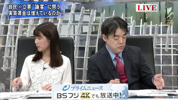 2019年02月25日竹内友佳の画像06枚目