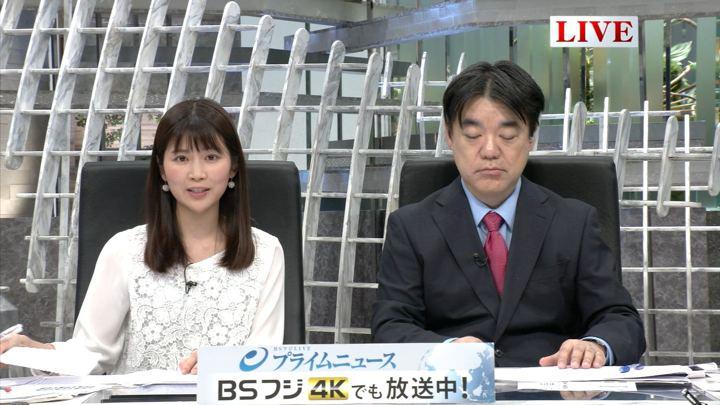 2019年02月25日竹内友佳の画像07枚目