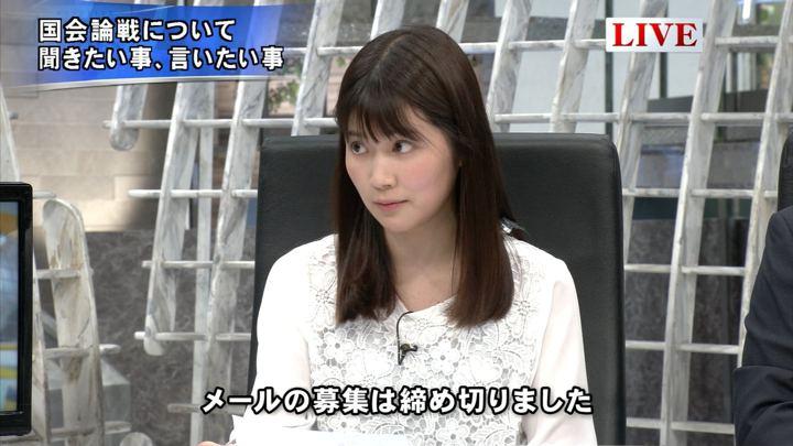 2019年02月25日竹内友佳の画像08枚目