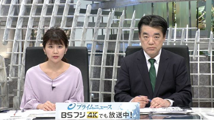 2019年02月26日竹内友佳の画像01枚目