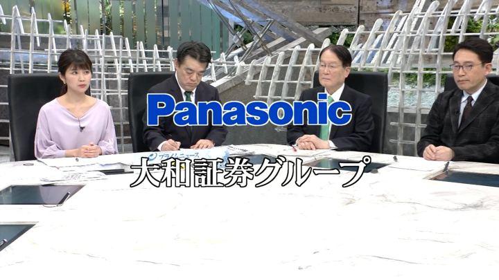 2019年02月26日竹内友佳の画像02枚目