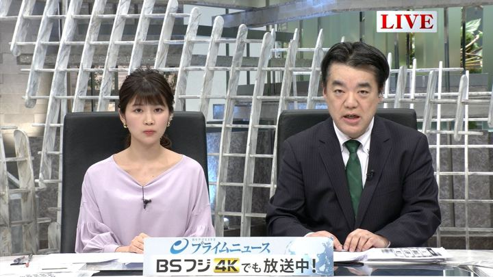 2019年02月26日竹内友佳の画像03枚目