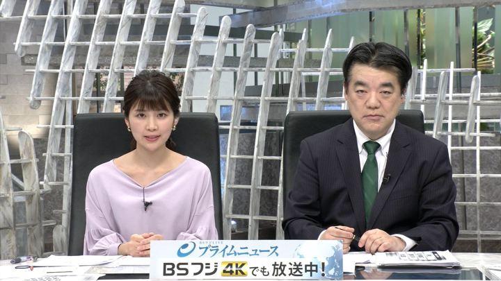 2019年02月26日竹内友佳の画像04枚目