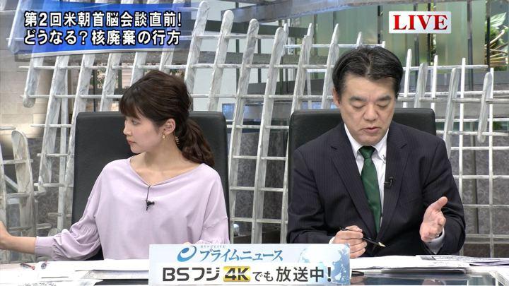 2019年02月26日竹内友佳の画像05枚目
