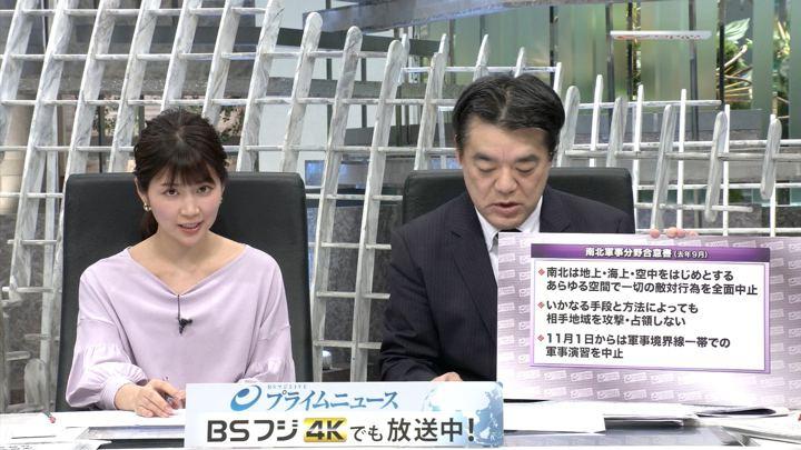 2019年02月26日竹内友佳の画像07枚目