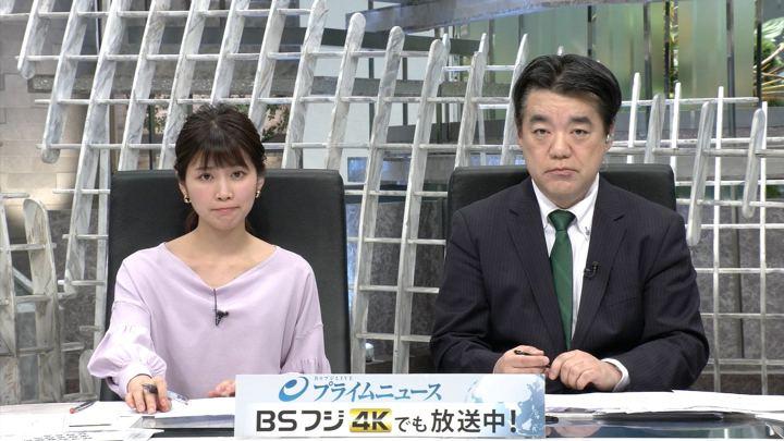 2019年02月26日竹内友佳の画像09枚目