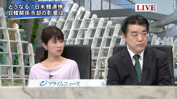 2019年02月26日竹内友佳の画像10枚目