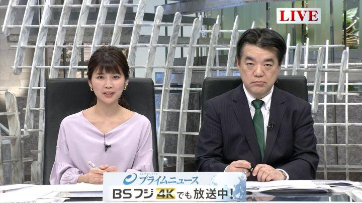 2019年02月26日竹内友佳の画像11枚目