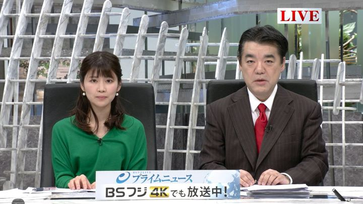 2019年02月28日竹内友佳の画像02枚目