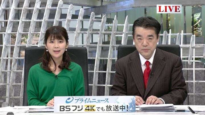 2019年02月28日竹内友佳の画像03枚目