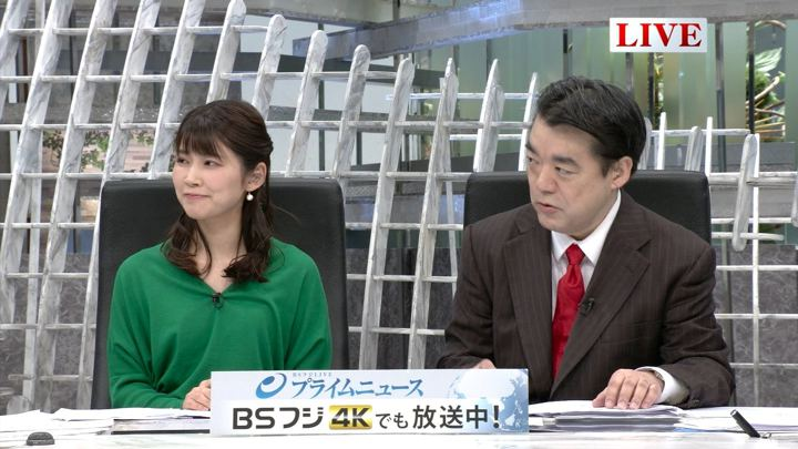 2019年02月28日竹内友佳の画像05枚目