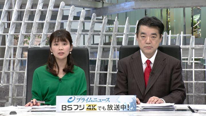 2019年02月28日竹内友佳の画像06枚目
