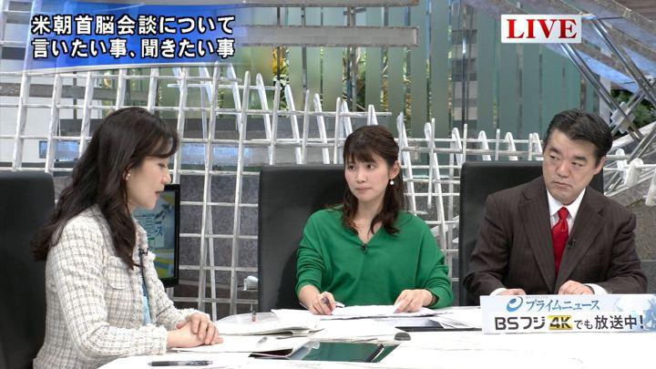 2019年02月28日竹内友佳の画像09枚目