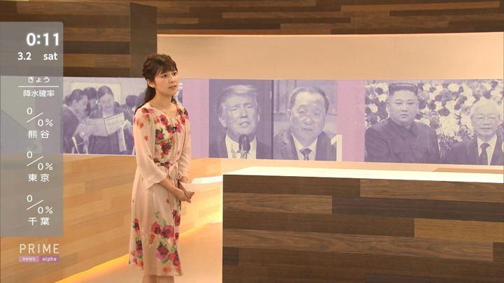 2019年03月01日竹内友佳の画像04枚目