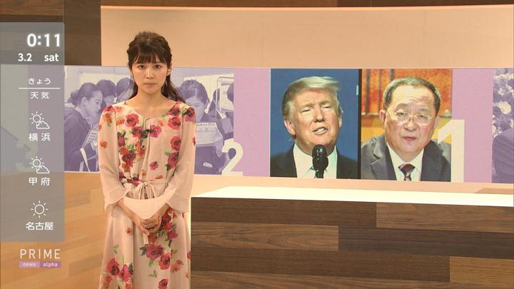 2019年03月01日竹内友佳の画像05枚目