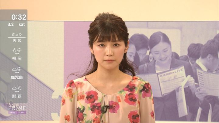 2019年03月01日竹内友佳の画像08枚目